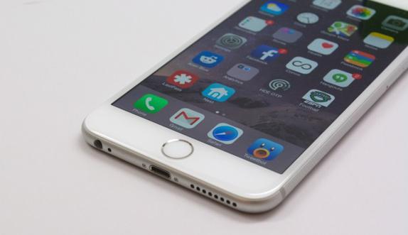 İPhone Ekran Işığı Arızası
